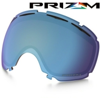 CANOPY™ PRIZM™ REPLACEMENT LENSES