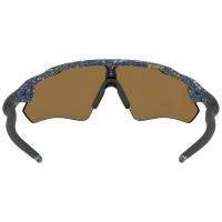 Radar® EV Path® Metallic Splatter Collection